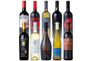 イタリアワイン、はじめました