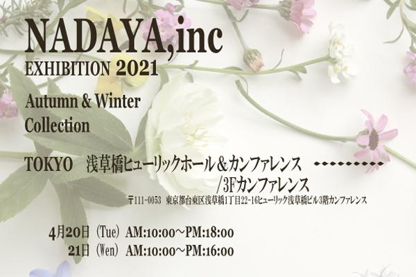 ナダヤ 2021 Autumn & Winter Collection